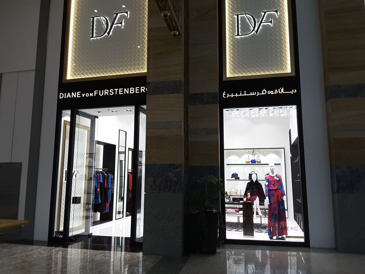 HiDubai-business-diane-von-furstenberg-shopping-fashion-accessories-mirdif-dubai-2