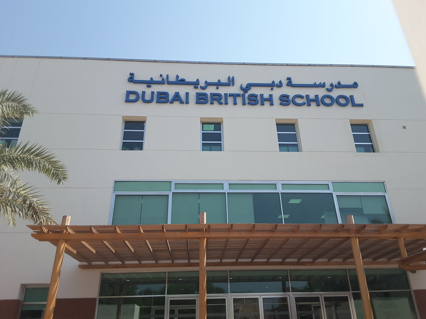 HiDubai-business-dubai-british-school-education-schools-springs-al-thanyah-4-dubai-2
