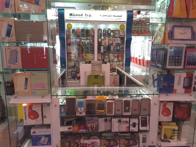HiDubai-business-misnad-trading-electronics-kiosk-shopping-consumer-electronics-jumeirah-1-dubai-2