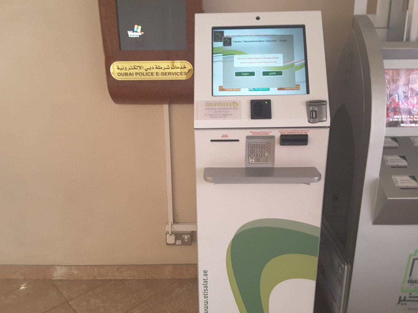 HiDubai-business-etisalat-payment-machine-finance-legal-payment-services-jumeirah-1-dubai-2