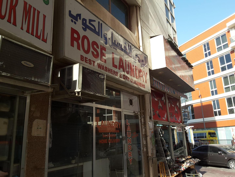 HiDubai-business-rose-laundry-home-laundry-al-fahidi-al-souq-al-kabeer-dubai-2