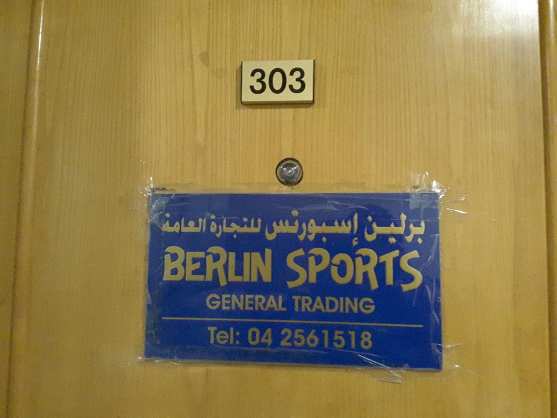 HiDubai-business-berlin-sports-general-trading-b2b-services-distributors-wholesalers-al-buteen-dubai-2