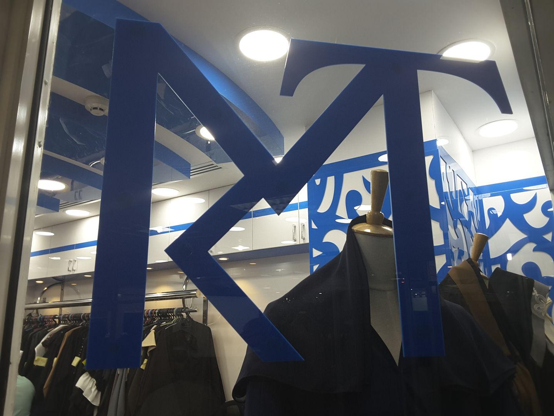 HiDubai-business-royal-touch-tailoring-embroidery-shopping-apparel-hor-al-anz-east-dubai-2