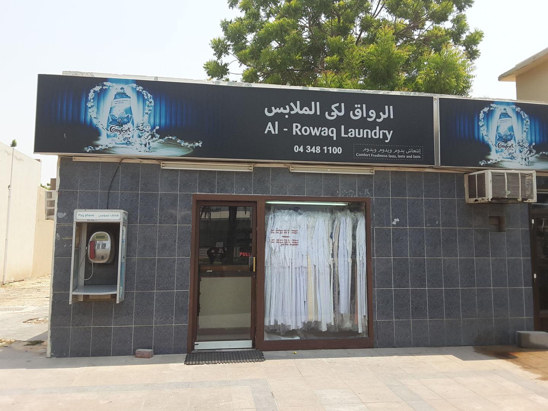 HiDubai-business-al-rowaq-laundry-home-laundry-umm-suqeim-2-dubai-2