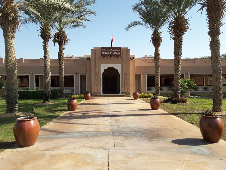 HiDubai-business-al-rashidiya-majlis-government-public-services-government-offices-al-rashidiya-dubai-2