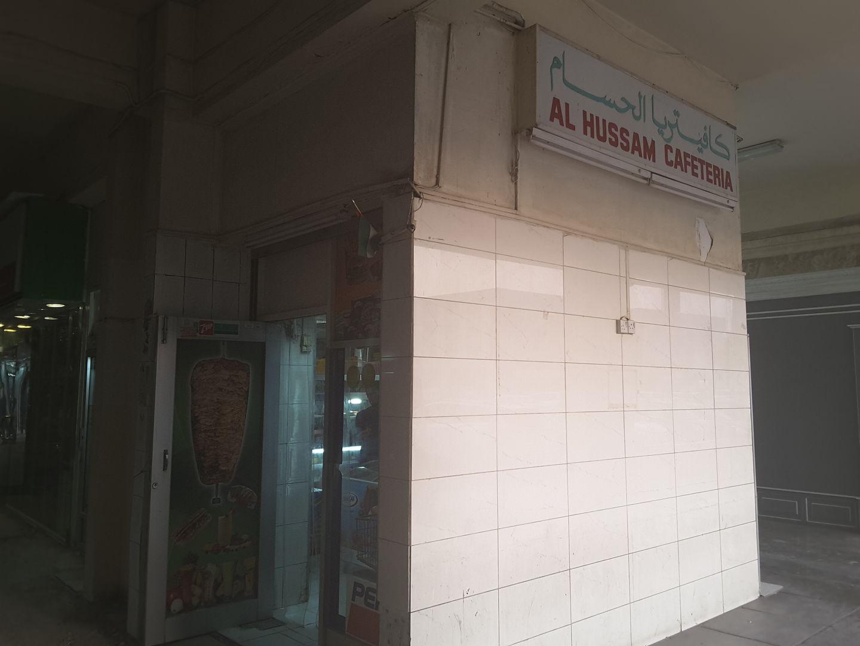 HiDubai-business-al-hosam-cafeteria-food-beverage-cafeterias-al-karama-dubai-2