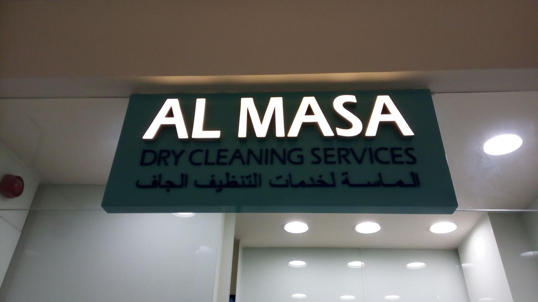 HiDubai-business-al-masa-dry-cleaning-services-home-laundry-port-saeed-dubai-2