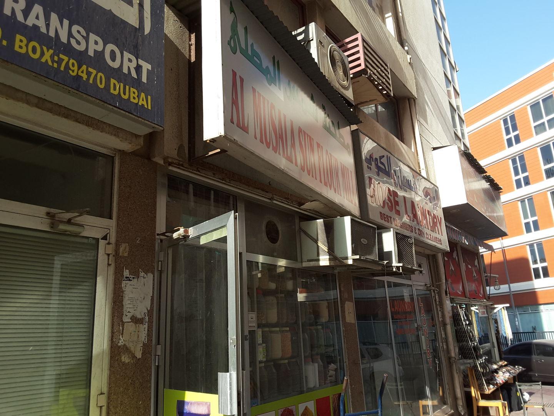 HiDubai-business-al-musala-sun-flour-mill-food-beverage-supermarkets-hypermarkets-grocery-stores-al-fahidi-al-souq-al-kabeer-dubai-2