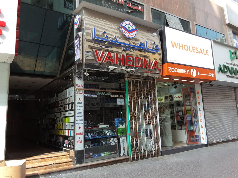 HiDubai-business-vahedna-trading-co-shopping-consumer-electronics-naif-dubai-3