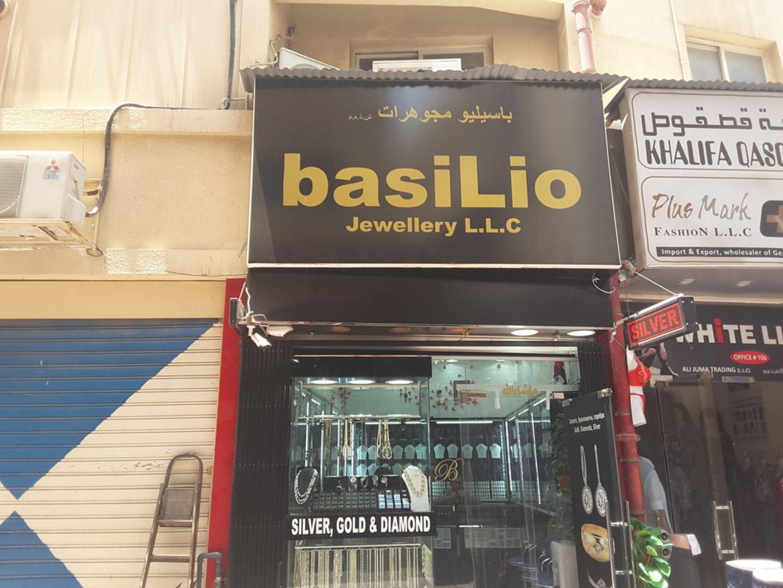 HiDubai-business-basilio-shopping-jewellery-precious-stones-al-ras-dubai-2