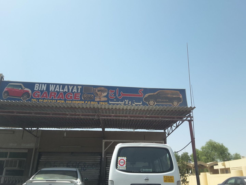 HiDubai-business-bin-walayat-garage-transport-vehicle-services-car-assistance-repair-al-aweer-2-dubai-2