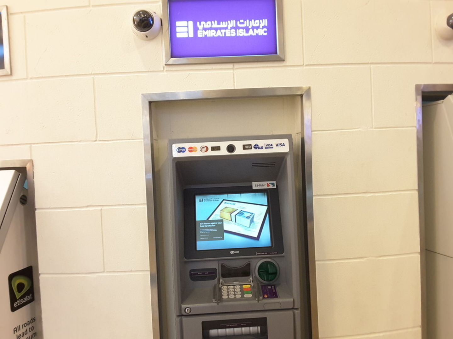 HiDubai-business-emirates-islamic-bank-atm-finance-legal-banks-atms-al-barsha-1-dubai-3