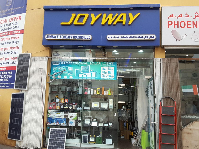 HiDubai-business-joyway-electrical-trading-shopping-consumer-electronics-naif-dubai-2