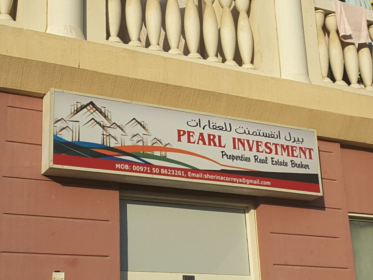 HiDubai-business-pearl-investment-properties-real-estate-broker-housing-real-estate-real-estate-agencies-international-city-warsan-1-dubai-2