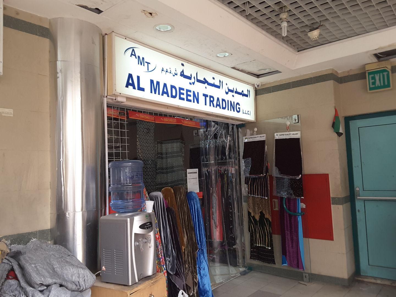 HiDubai-business-al-madeen-trading-b2b-services-distributors-wholesalers-al-fahidi-al-souq-al-kabeer-dubai-2