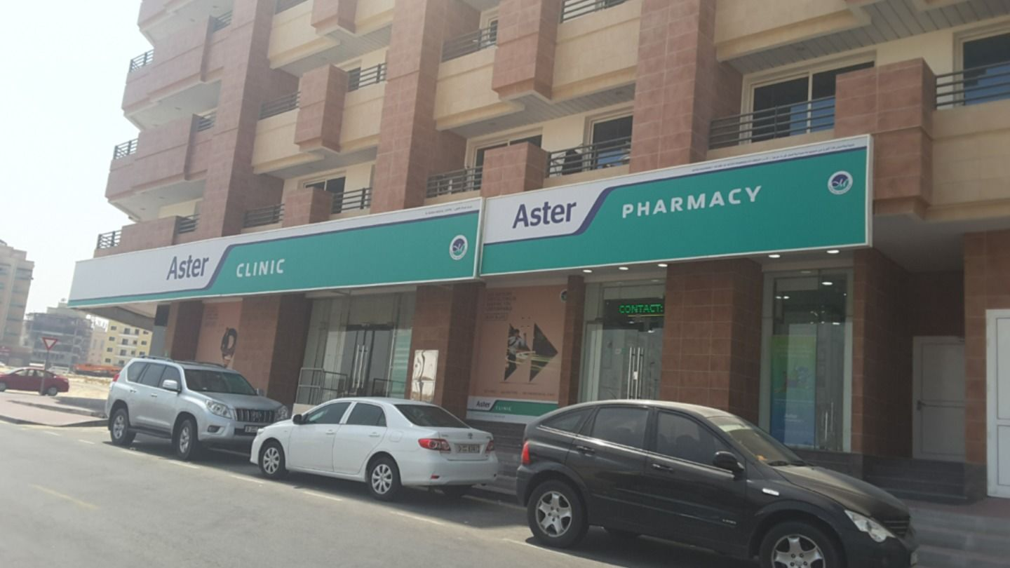 HiDubai-business-aster-medical-clinic-al-warqa-medical-center-beauty-wellness-health-hospitals-clinics-al-warqaa-1-dubai-2