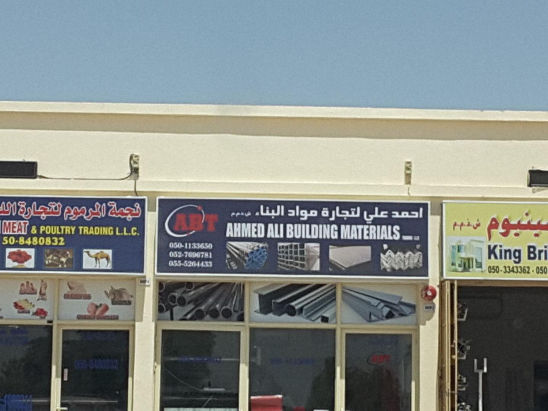 HiDubai-business-ahmed-ali-building-materials-home-hardware-fittings-umm-al-momeneen-dubai-2