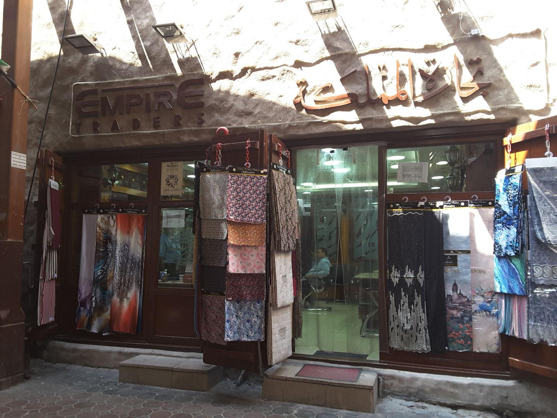 HiDubai-business-empire-traders-b2b-services-distributors-wholesalers-meena-bazar-al-souq-al-kabeer-dubai-2