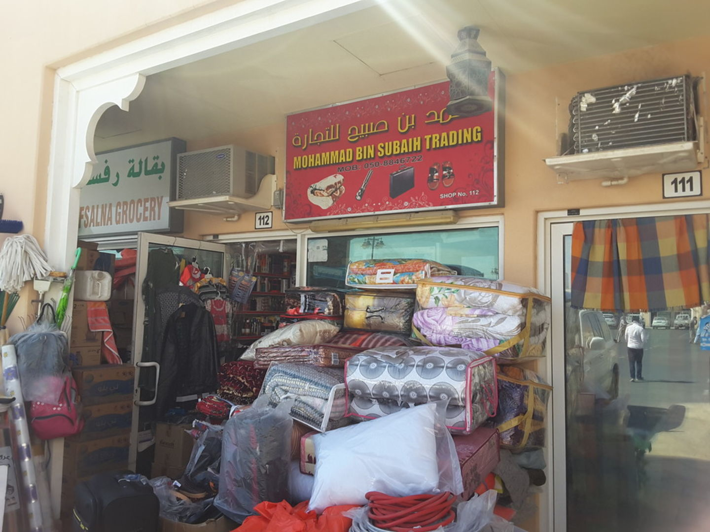 HiDubai-business-mohammad-bin-subaih-trading-shopping-apparel-margham-dubai-2