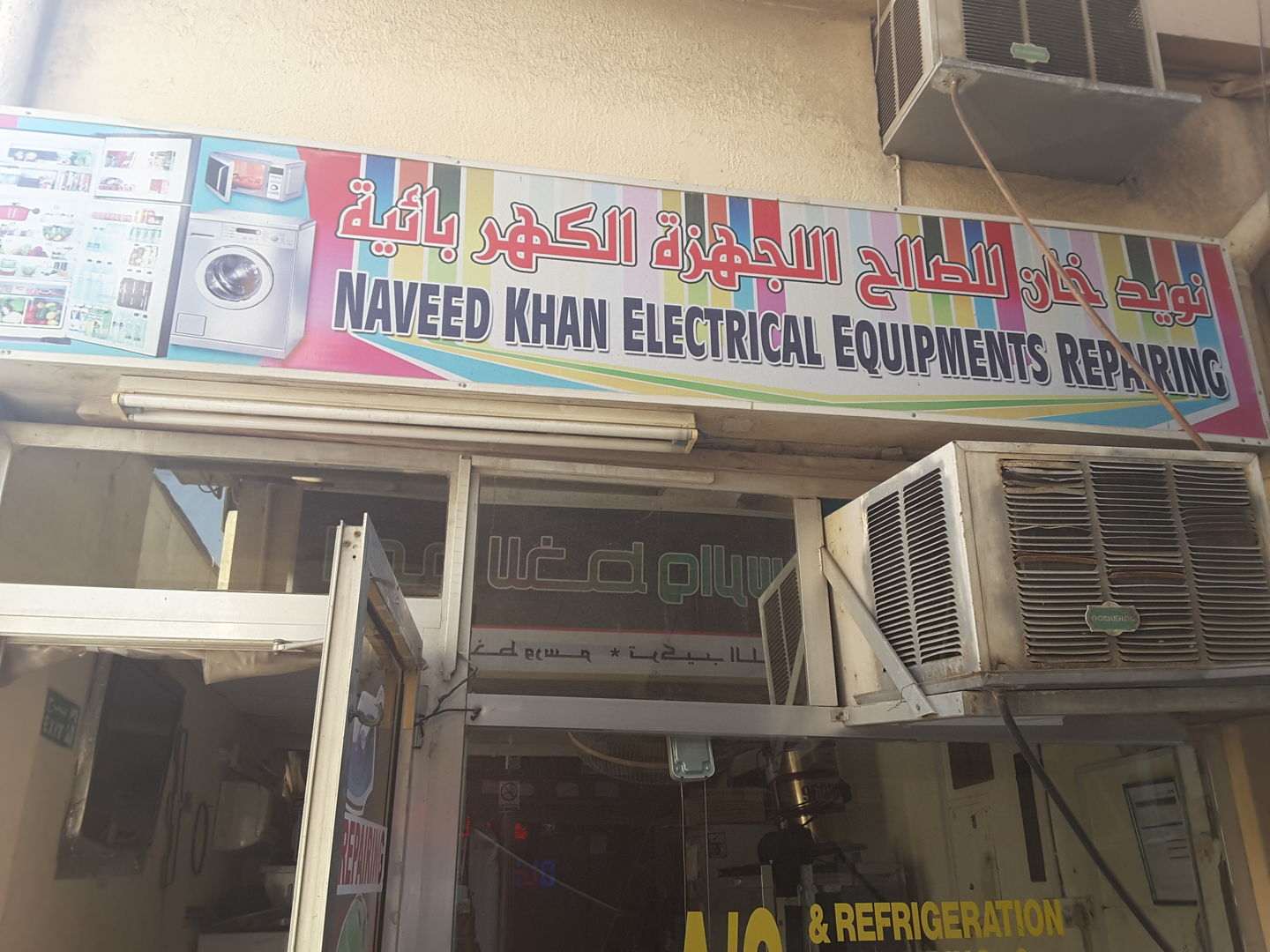 HiDubai-business-naveed-khan-electrical-equipment-repairing-home-handyman-maintenance-services-al-satwa-dubai-2