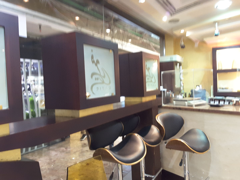 HiDubai-business-rafie-bahrain-jewellery-b2b-services-distributors-wholesalers-al-ras-dubai-2