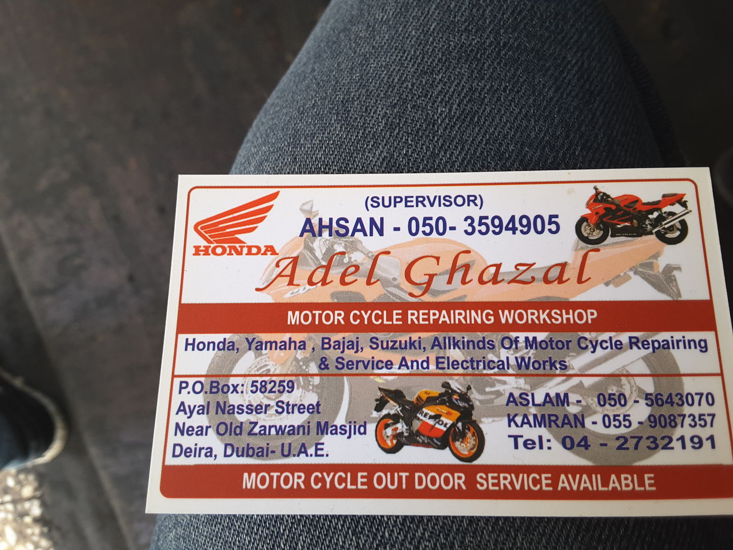 HiDubai-business-adel-ghazal-bicycle-repairing-workshop-transport-vehicle-services-motorycle-service-repair-ayal-nasir-dubai-2