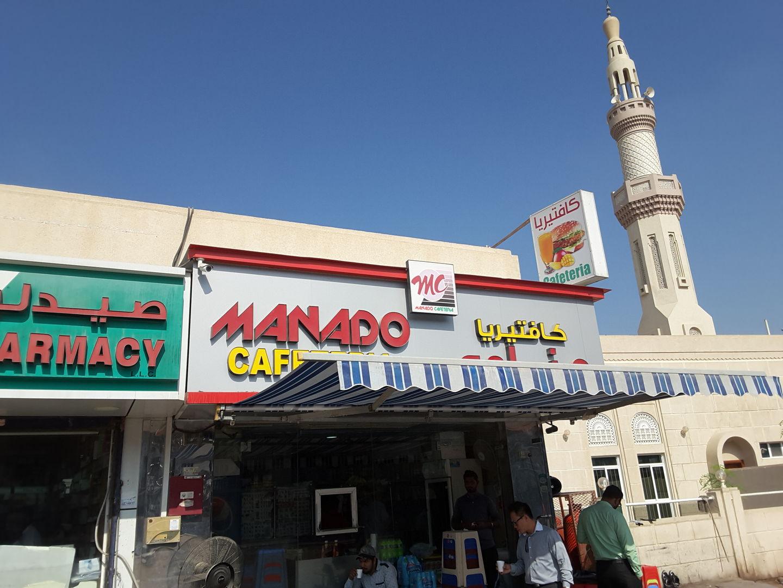 HiDubai-business-manado-cafeteria-food-beverage-cafeterias-al-quoz-4-dubai-2