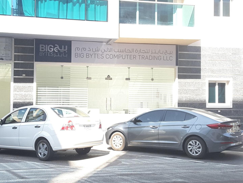 HiDubai-business-big-bytes-computer-trading-shopping-consumer-electronics-al-karama-dubai-2