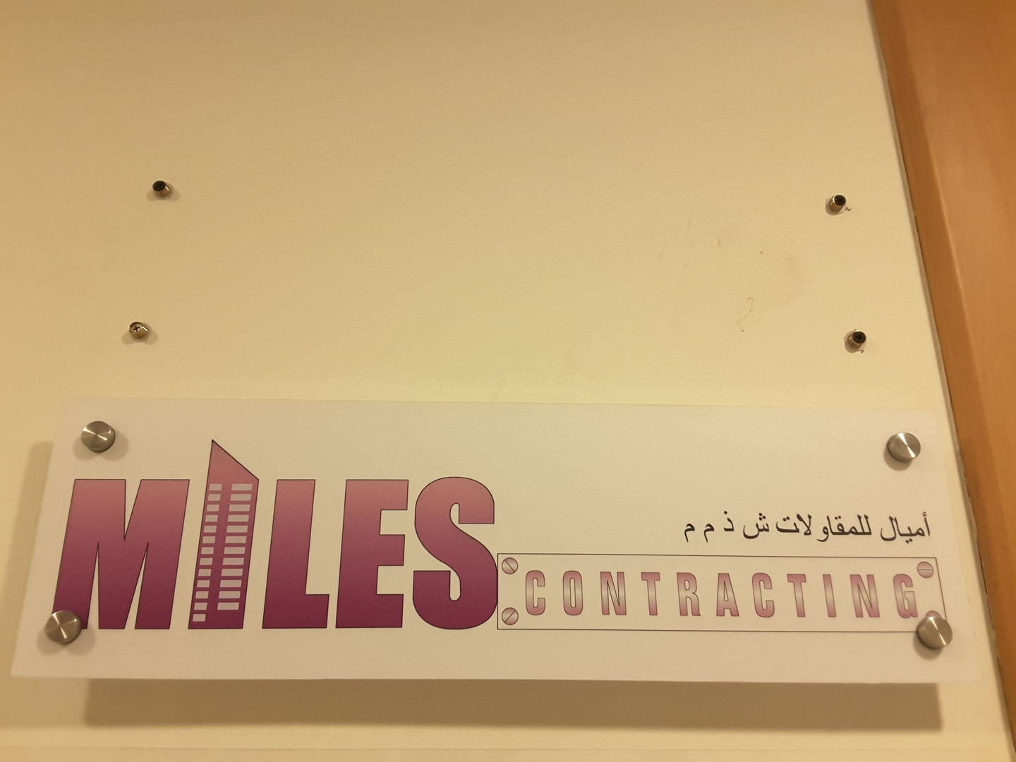 HiDubai-business-miles-contracting-construction-heavy-industries-construction-renovation-business-bay-dubai-2