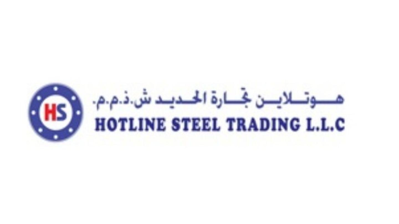 Hot Line Steel Trading, (Construction & Renovation Materials