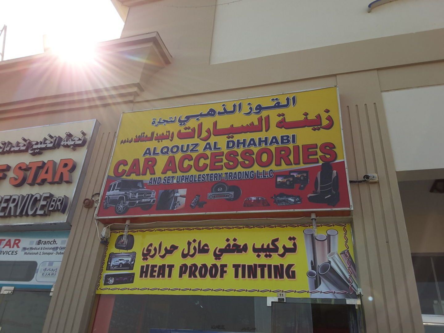 HiDubai-business-al-quoz-al-dhahabi-car-accessories-and-seat-upholstery-transport-vehicle-services-auto-spare-parts-accessories-al-quoz-4-dubai-2