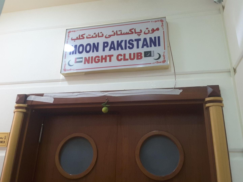 HiDubai-business-moon-night-club-food-beverage-nightclubs-al-muraqqabat-dubai-2