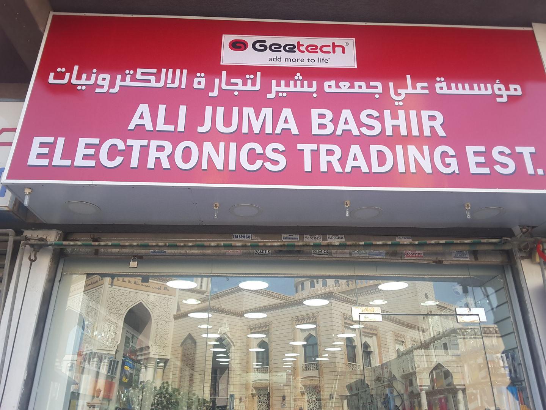 HiDubai-business-ali-juma-bashir-electronics-trading-est-shopping-consumer-electronics-al-satwa-dubai-2