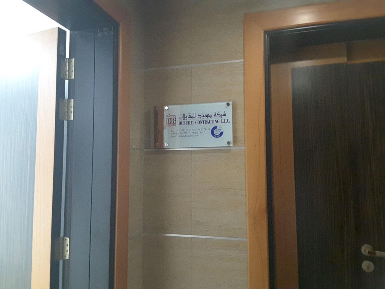 HiDubai-business-dubuild-contracting-construction-heavy-industries-construction-renovation-dubai-silicon-oasis-nadd-hessa-dubai-2