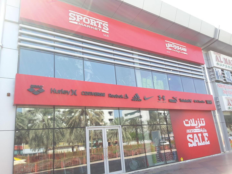 HiDubai-business-sports-market-shopping-sporting-goods-equipment-al-muteena-dubai-2