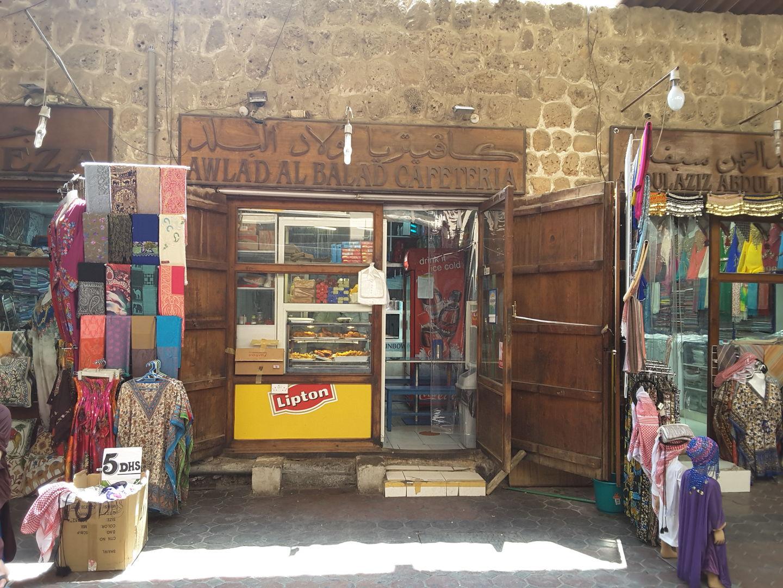HiDubai-business-awlad-al-balad-cafeteria-food-beverage-cafeterias-meena-bazar-al-souq-al-kabeer-dubai-2