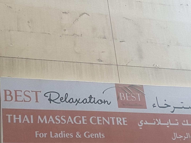 HiDubai-business-best-relaxation-beauty-wellness-health-wellness-services-spas-al-muraqqabat-dubai-2