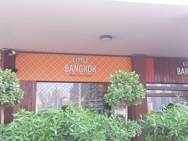HiDubai-business-little-bangkok-catering-food-beverage-catering-services-jumeirah-lake-towers-al-thanyah-5-dubai-2