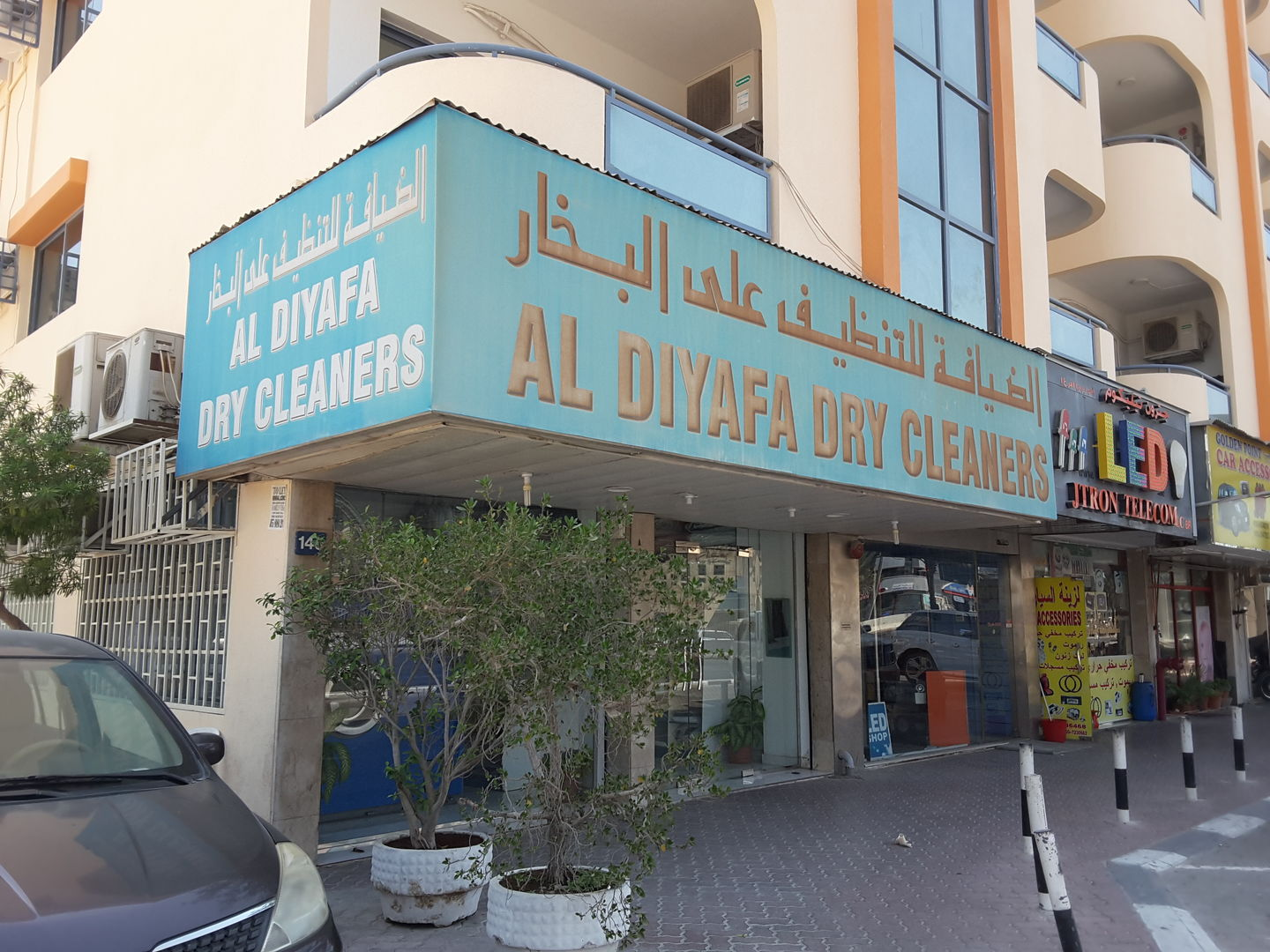 HiDubai-business-al-diyafa-dry-cleaning-home-laundry-al-hudaiba-dubai-2