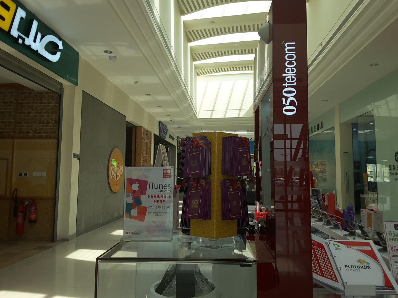 HiDubai-business-zero-five-zero-telecom-shopping-consumer-electronics-jumeirah-park-al-thanyah-5-dubai-2
