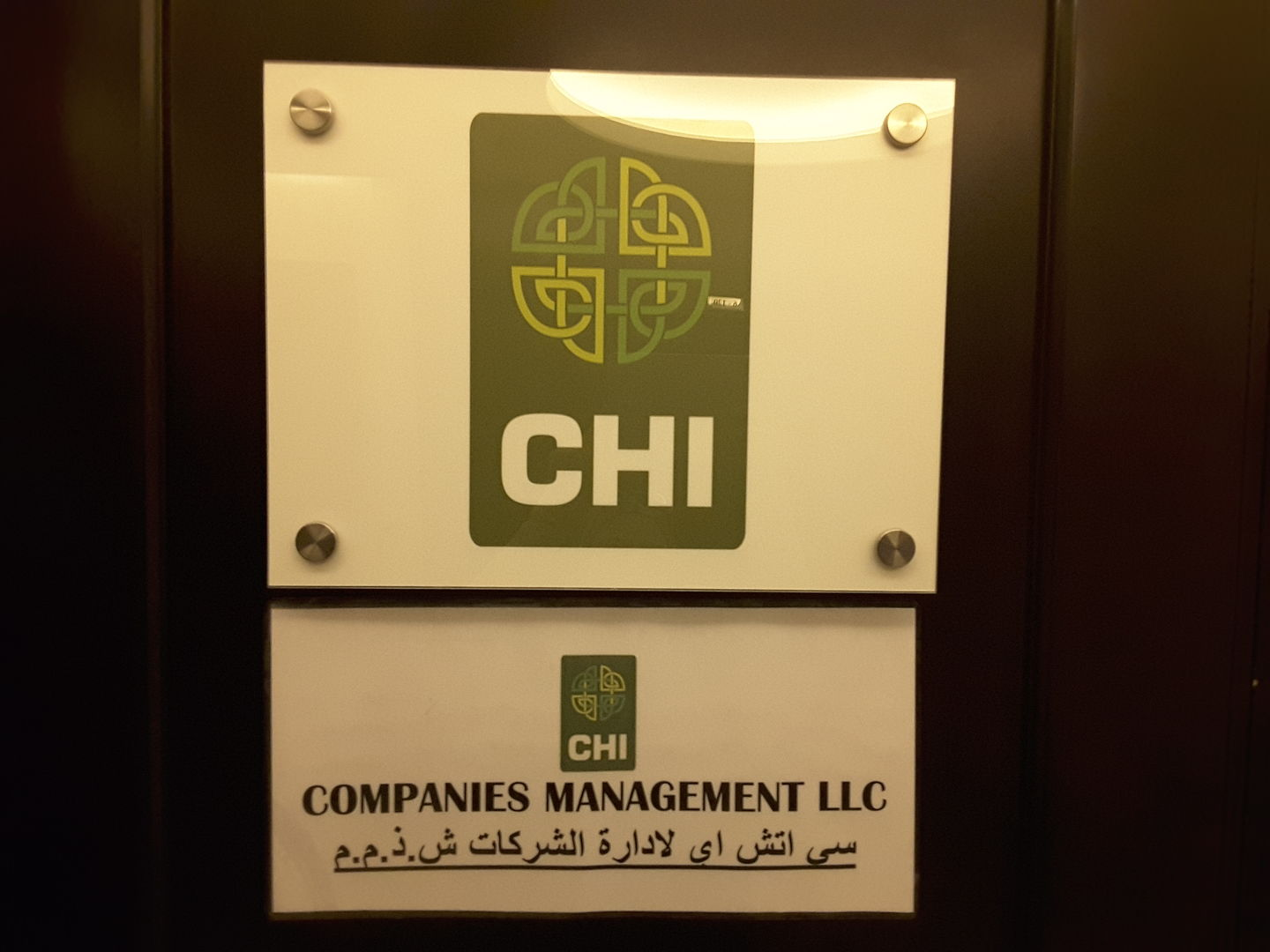 HiDubai-business-chi-companies-management-construction-heavy-industries-property-developers-al-quoz-industrial-3-dubai-2