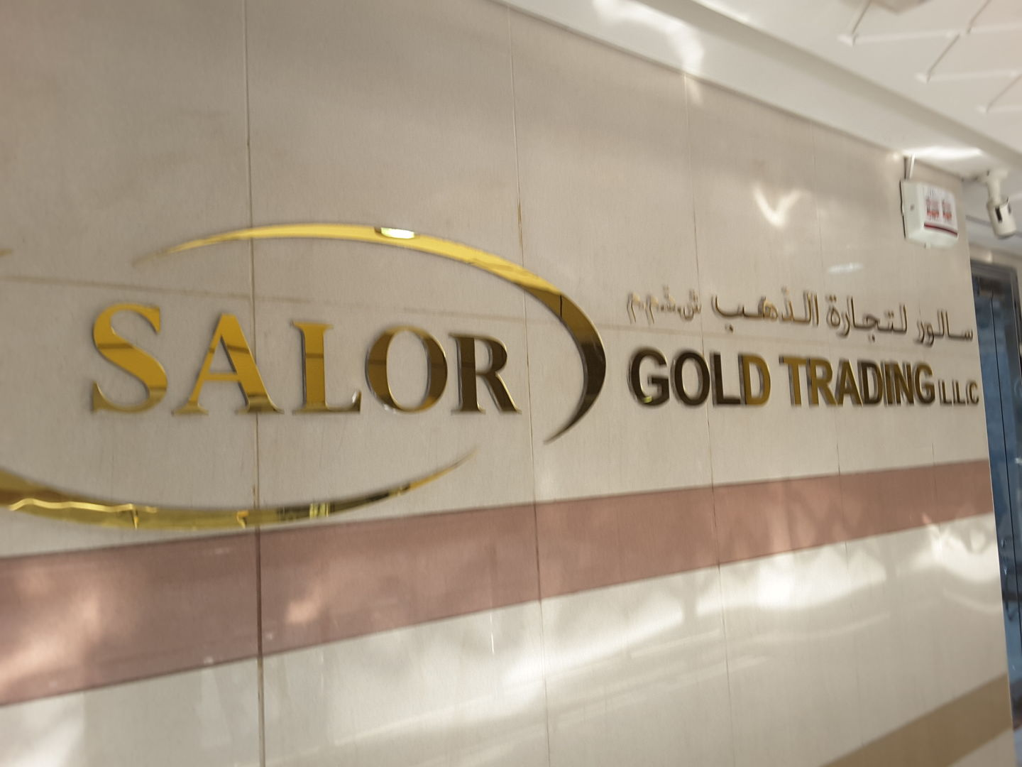HiDubai-business-salor-gold-trading-b2b-services-distributors-wholesalers-al-ras-dubai-2