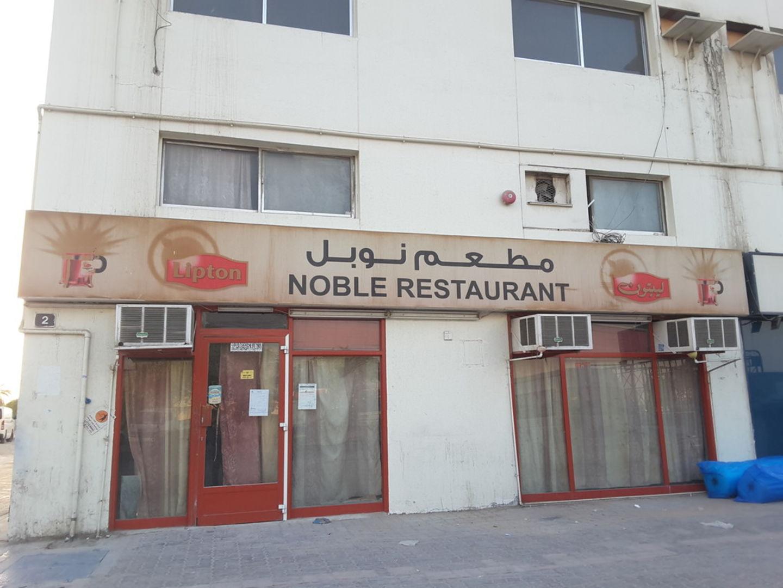 HiDubai-business-noble-restaurant-food-beverage-cafeterias-ras-al-khor-industrial-1-dubai-2
