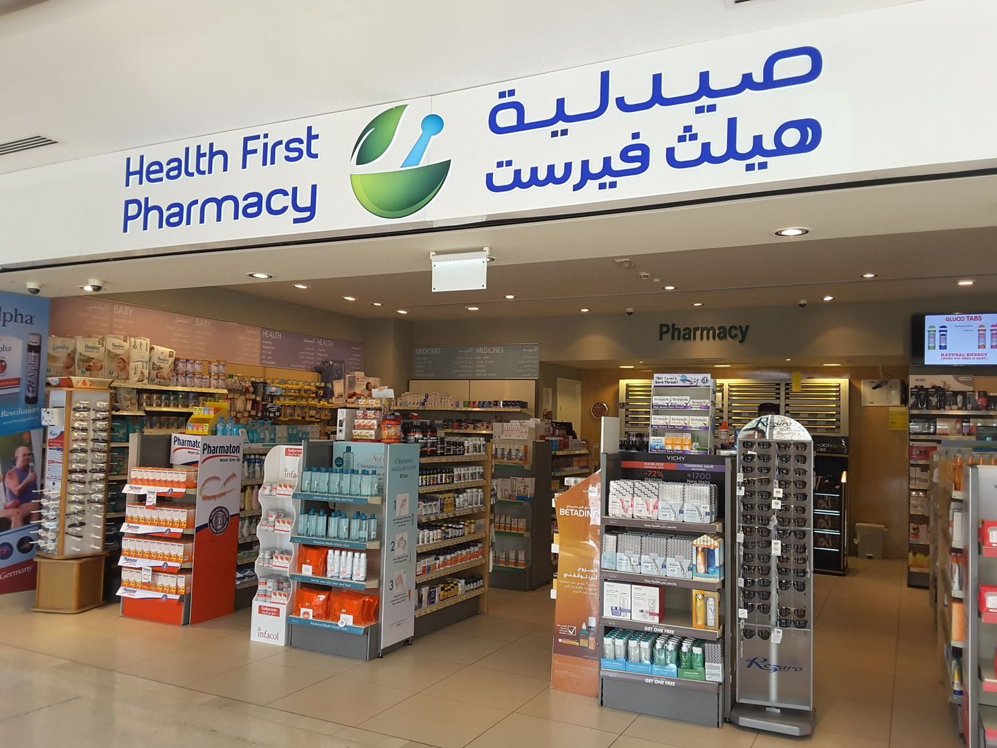 HiDubai-business-health-first-pharmacy-beauty-wellness-health-pharmacy-business-bay-dubai-4