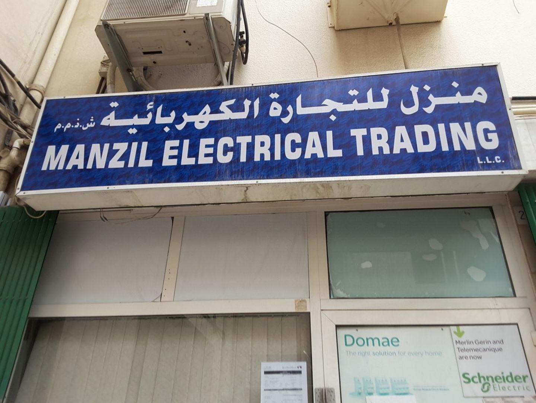HiDubai-business-manzil-electricial-trading-b2b-services-distributors-wholesalers-naif-dubai-2