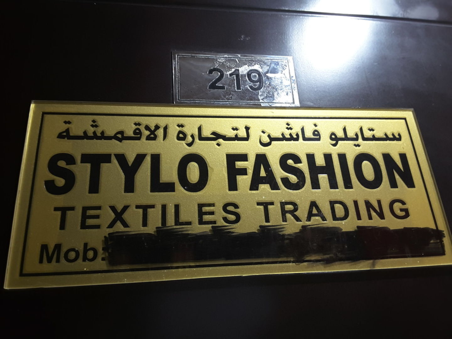 Walif-business-stylo-fashion-textiles-trading