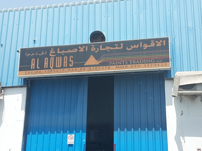 HiDubai-business-al-aqwas-paints-trading-b2b-services-distributors-wholesalers-ras-al-khor-industrial-2-dubai-2