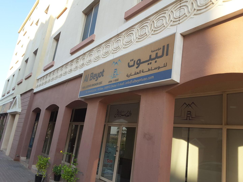 HiDubai-business-al-beyot-real-estate-broker-est-housing-real-estate-property-management-international-city-warsan-1-dubai-2