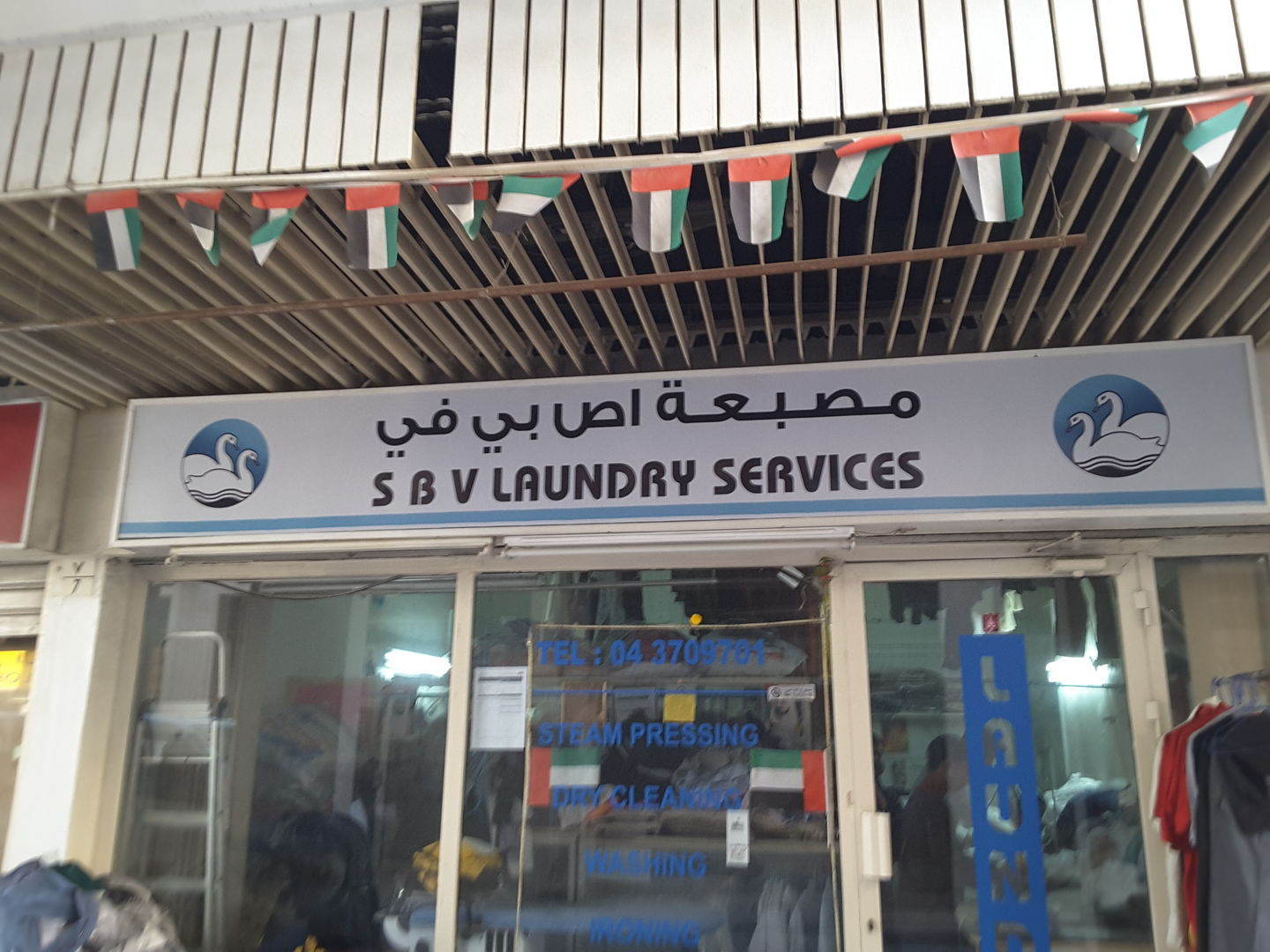 HiDubai-business-s-b-v-laundry-services-home-laundry-al-karama-dubai-2