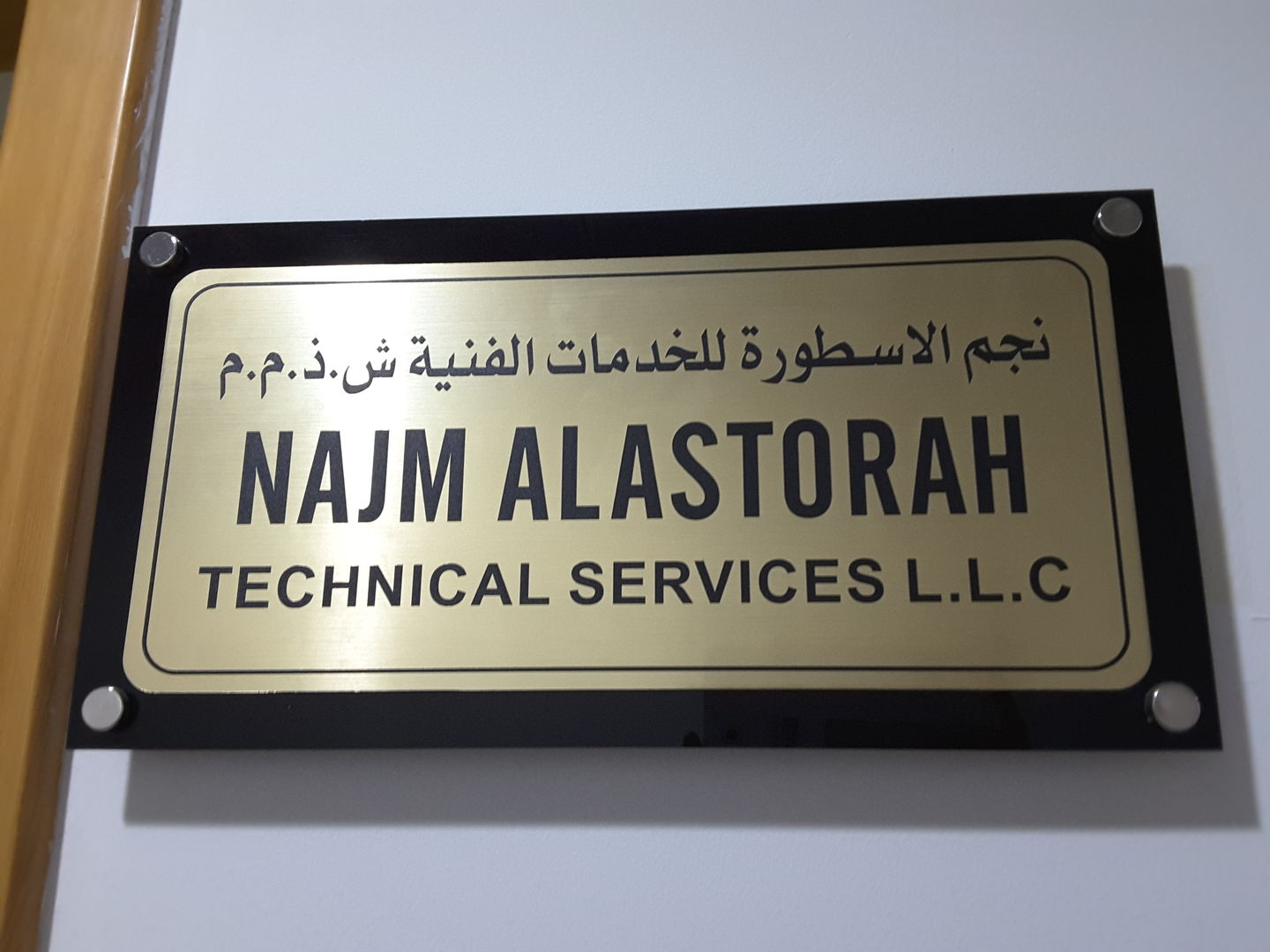 HiDubai-business-najm-alastorah-technical-services-home-handyman-maintenance-services-hor-al-anz-east-dubai-2
